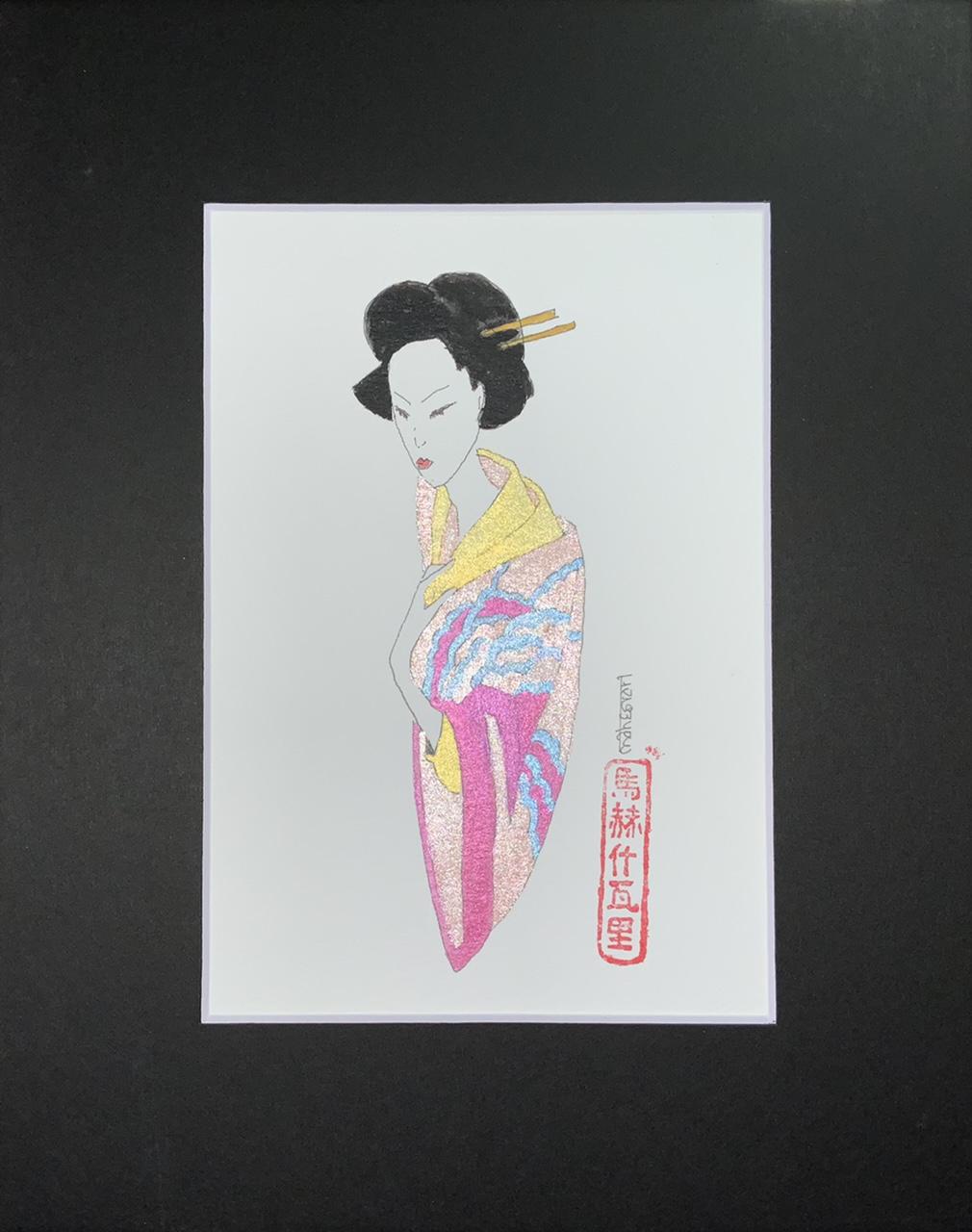 """<span style=""""color: #ff0000;""""><a style=""""color: #ff0000;"""" href=""""mailto:info@arttotalmultimedia.com?subject=Défi 15 dessins 15 semaines - La Belle"""">Contacter l'agent de l'artiste</a></span> Mahesvari - La Belle - 115$ (transaction directement avec l'agent de l'artiste) - encre, aquarelle et aquarelle métalisée sur papier aquarelle, 8,5 x 5,5 po avec passe-partout noir 10x8 po"""