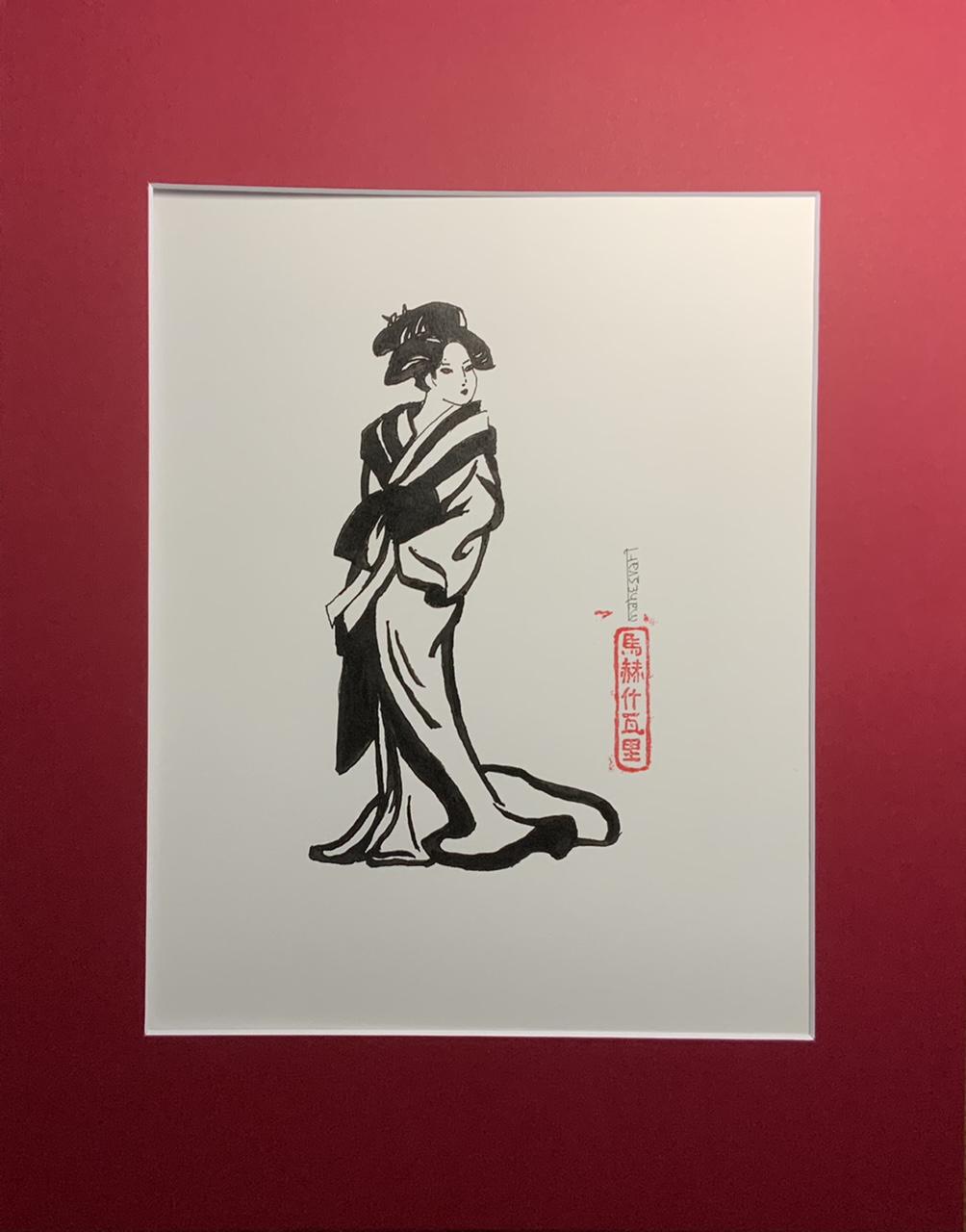 """<span style=""""color: #ff0000;""""><a style=""""color: #ff0000;"""" href=""""mailto:info@arttotalmultimedia.com?subject=Défi 15 dessins 15 semaines -  Geisha curieuse"""">Contacter l'agent de l'artiste</a></span> Mahesvari -  Geisha curieuse - 115$ (transaction directement avec l'agent de l'artiste) - encre fontaine et encre de Chine sur papier, 12 x 9 po, passe-partout rouge 14 x 11 po"""